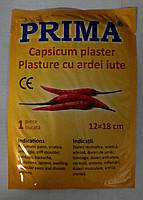 Перцовый пластырь «доктор перец с обезбаливающим действием при ангине, гайморите 12Х18 - 1 шт./упак
