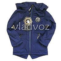 Детская демисезонная куртка ветровка на мальчика синяя 8-9 лет