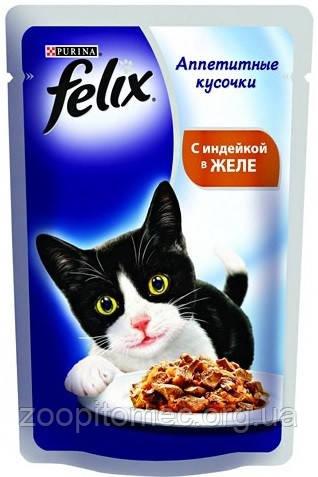 Корм для котов Felix  Purina (Пурина) Феликс с индейкой желе 100г