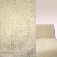 Мебельная обивочная ткань шенилл молочный бежевый ш.145