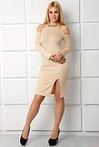Женское трикотажное платье с открытыми плечами (Альбертина mrb), фото 2
