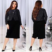 Платье женское цвет:черный ткань:креп дайвинг