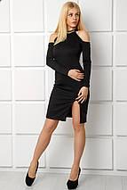 Женское трикотажное платье с открытыми плечами (Альбертина mrb), фото 3