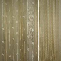 Занавески ткань Шторы портьерная ткань бежевая с бел полосками и рис версаче