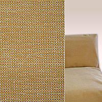 Мебельная обивочная ткань шенилл золотистый с бежевый строчкой с пропиткой основы ш.136