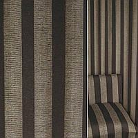Мебельная обивочная ткань Шенилл коричневый в бежевую полоску ш.140