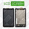 Модуль для планшета Asus 7 ME170 FE170CG ME170CG K012, дисплей + тачскрин