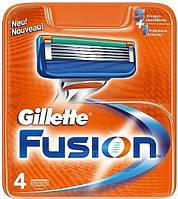 Gillette Fusion 4 шт. в упаковке сменные кассеты для бритья, оригинал