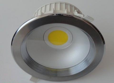 Светодиодный светильник Horoz (HL697L) 20W 4200K мат. хром (потолочный) Код.54456