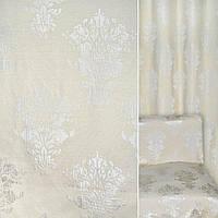 Мебельная обивочная ткань Жаккард молочная с вензелями ш.140