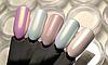 Жемчужная втирка для ногтей Nail Art №2