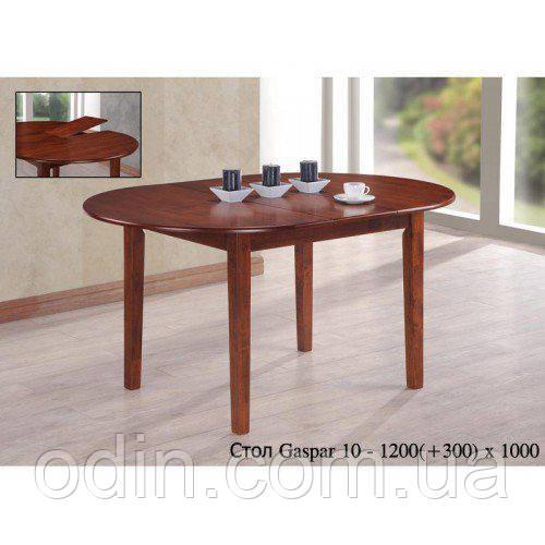 Стол Гаспар (Gaspar) шоколад 120х75 см