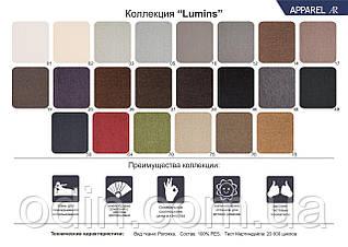 Ткань Люминс (Lumins) микро рогожка ширина 1,4 м.п.