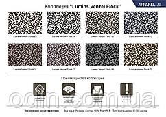Тканина Люмінс Флок Вензель (Lumins Flock Venzel) мікро рогожка ширина 1,4 м. п.