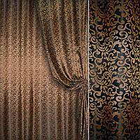 Атласная ткань атлас жак. 2 х стемныймелкий исп.двор черный рыжий