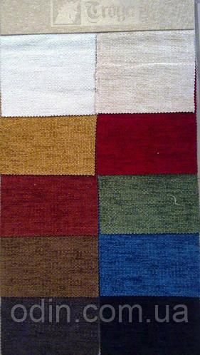 Ткань Соната (Sonata) шенилл ширина 1,4 м.п.