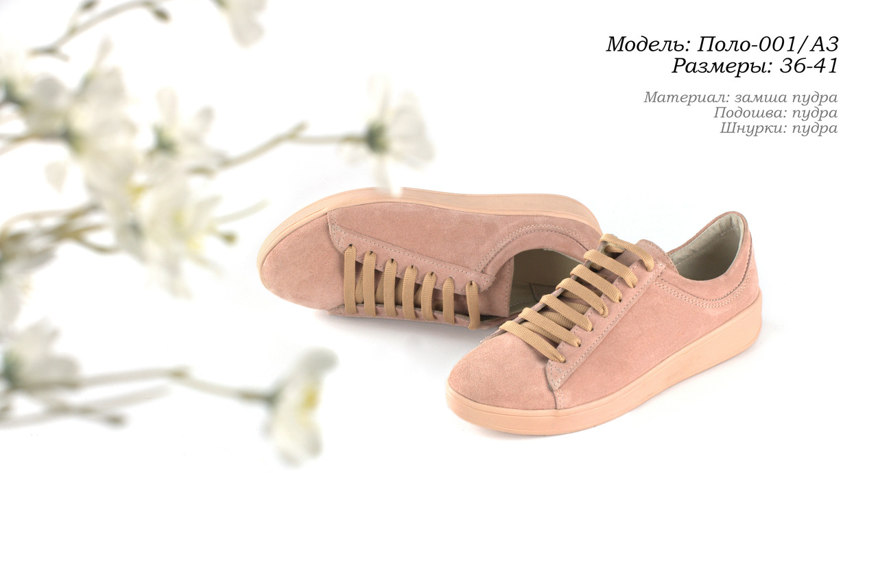Женская обувь весна-осень 2018