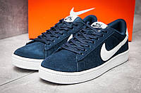 Кроссовки мужские в стиле Nike  SB, темно-синие (1012-6), р. 41 - 46