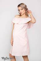 Модное платье для беременных и кормящих Elezevin DR-28.042, нежно-розовое*