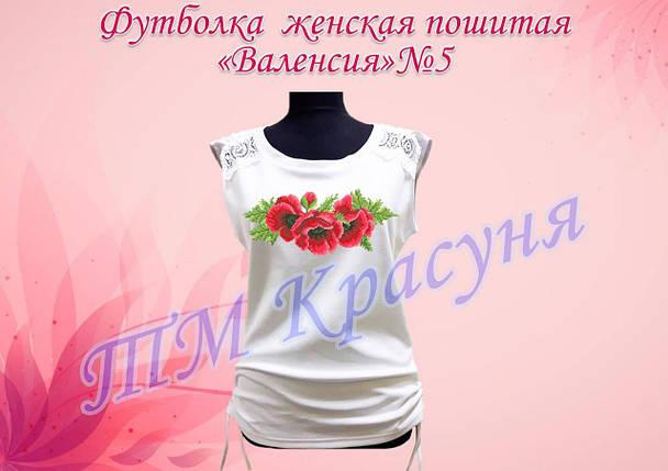 Валенсия-5. Футболка женская под вышивку нитками или бисером, фото 2