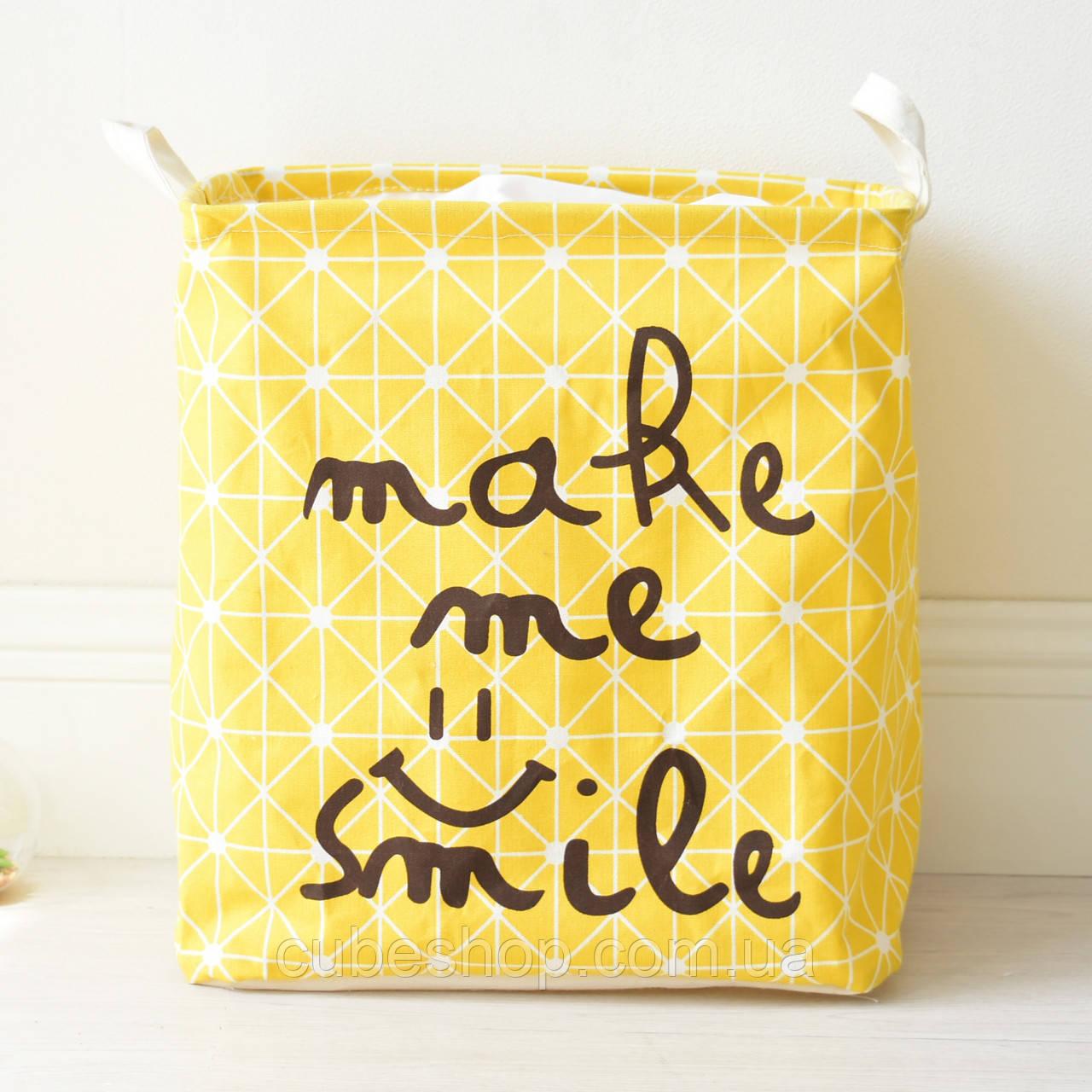 Корзина для белья и игрушек на завязках Smile yellow