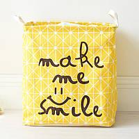 Корзина для белья и игрушек на завязках Smile yellow, фото 1