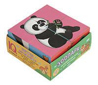 Умные кубики в поддончике. 4 штуки .Зоопарк. 978-5-8112-5999-1