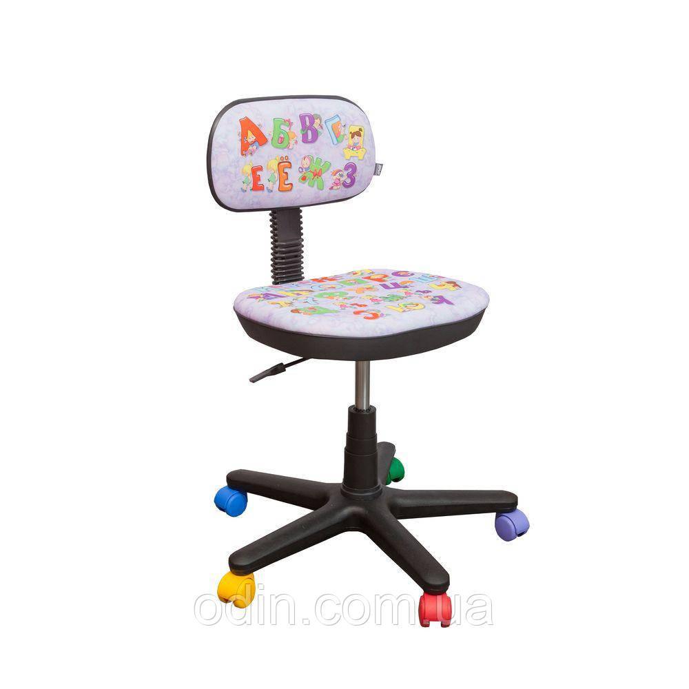 Кресло детское Бамбо дизайн Радуга