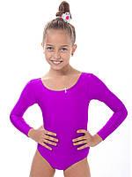Детский купальник для танцев и хореографии бифлекс ФИОЛЕТОВЫЙ рост от 104см до 140см