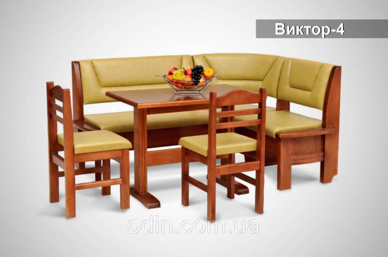 Кухонный гарнитур Виктор-4 (Ливс)