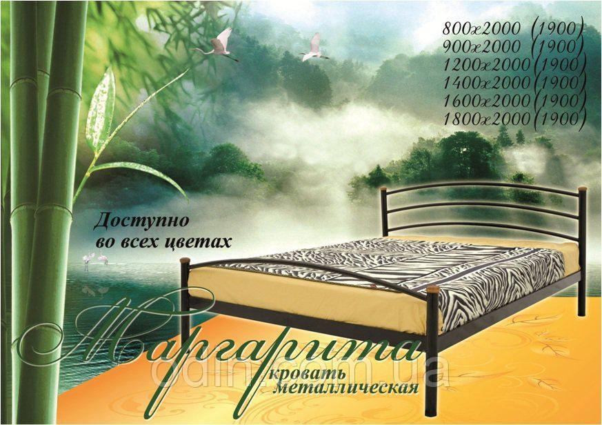 Ліжко Маргарита (Метал Дизайн)