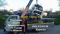 """Услуги кранов-манипуляторов ISUZU 3,5 и DAF 10 тонн, аренда в Херсоне - """"Евгений"""""""