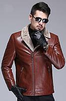 Куртка кожаная молодежная  на овчине.Натуральная кожа.