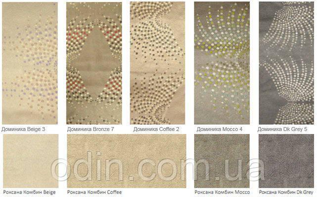 Ткань Доминика (Dominica) Эксимтекстиль