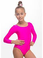 Купальник для гимнастики и танцев детский МАЛИНОВЫЙ