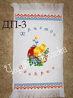 Заготовки рушників для вишивки бісером в Одессе. Сравнить цены ... 7203e60cb3f52