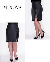 Женская батальная кожаная юбка-карандаш с посадкой на талии