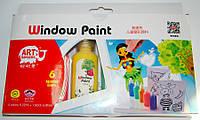 Краски для стекла (для витража) 6цв*22мл+трафареты WP0622