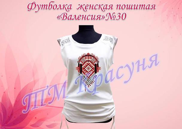 Валенсия-30. Футболка женская под вышивку нитками или бисером, фото 2