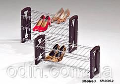 Подставка для обуви SR-0606-2