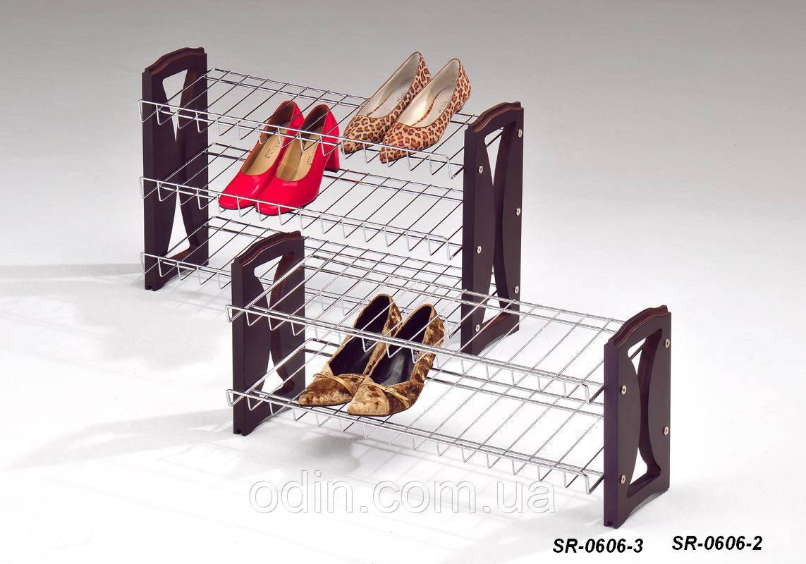 Подставка для обуви SR-0606-3