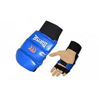 Накладки (перчатки) для карате Кожа MATSA MA-1804-BL (р-р S-XL, синий, манжет на липучке)