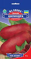 Насіння буряка столового Циліндра, 4 г