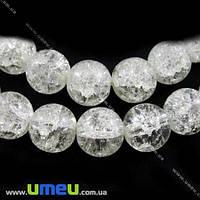 Бусина стеклянная Битое стекло, 8 мм, Прозрачная, Круглая, 1 шт (BUS-000973)