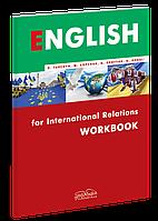 English for International Relations. Workbook