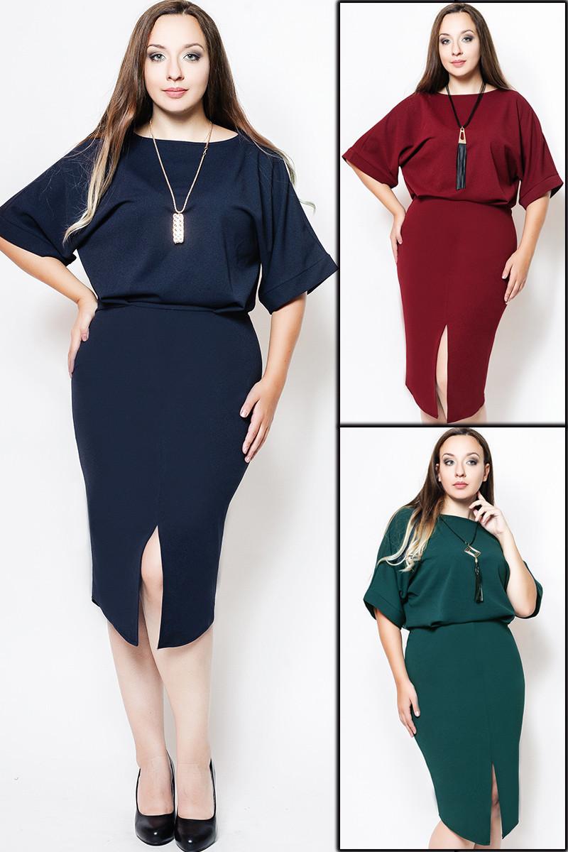 0027125200e Женские платья больших размеров  МАРИСТЕЛЛА