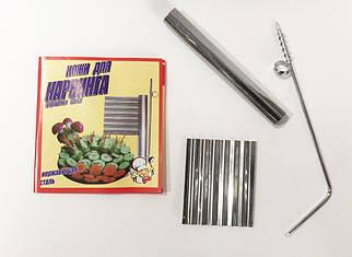 Набор ножей для карвинга