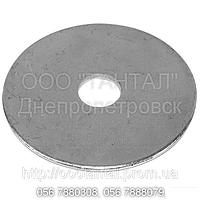 Шайба плоская особо большая стальная от 5 до 36, ГОСТ 28848-90, DIN 440,ISO 7094