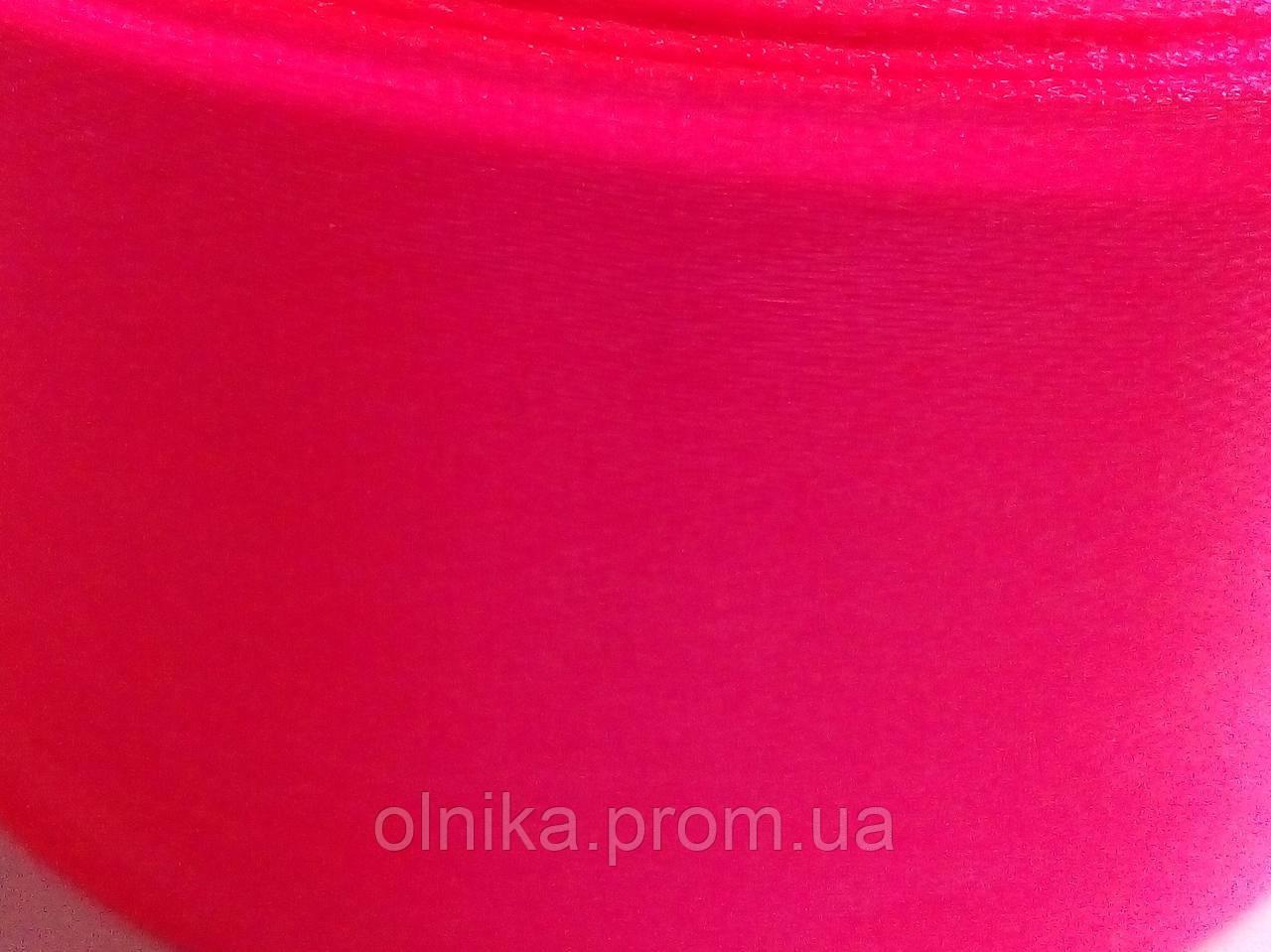Лента  атласная 4 см. ярко розовый