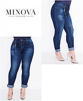 Женские батальные джинсы-скинни с посадкой на талии на молнии и пуговице